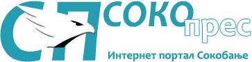 sokopress-logo-90
