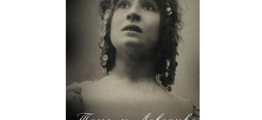 Olga Ilić